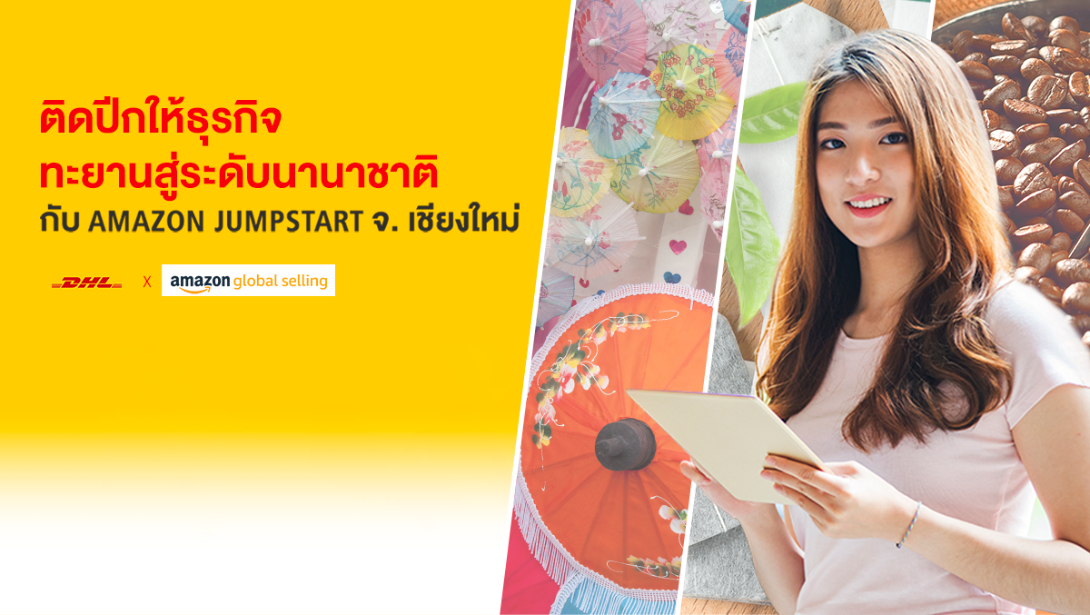 Amazon JumpStart in Chiang Mai
