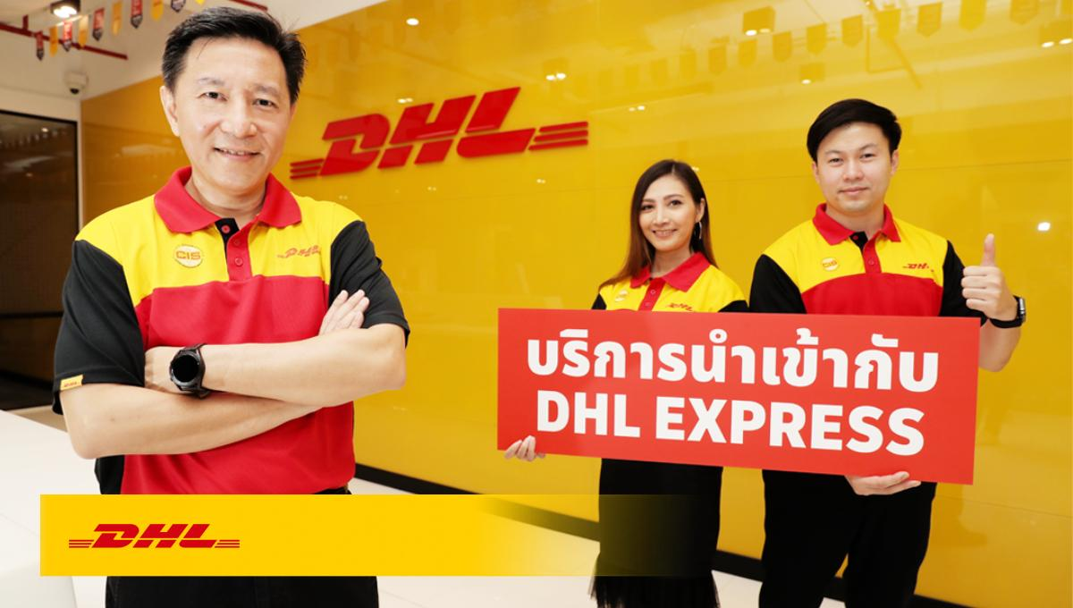 DHL Express Introduces Thailand's First Import Service for Non-Account Customers and Small Businesses