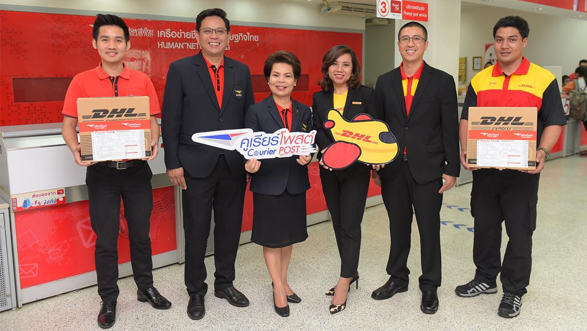 DHL Express and Thailand Post partnership to enable international trade for e-commerce merchants.