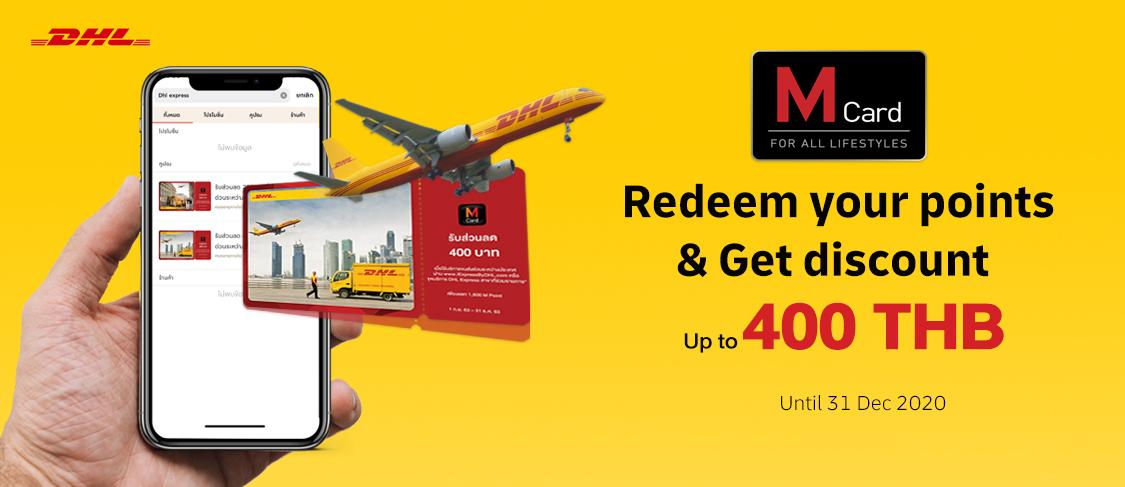Special for M Card members! Get up to 400THB discount